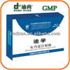 GMP Certificate Veterinary Analgin Metamizole Sodium Injection