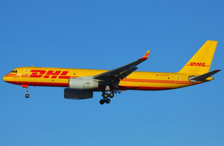 DHL international shipping rates from China to Pakistan