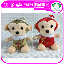Lovely plush monkey toy with clothing stuffed soft plush toy plush toys