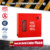 China metal fire resistant cabinets with red color for fire fighting
