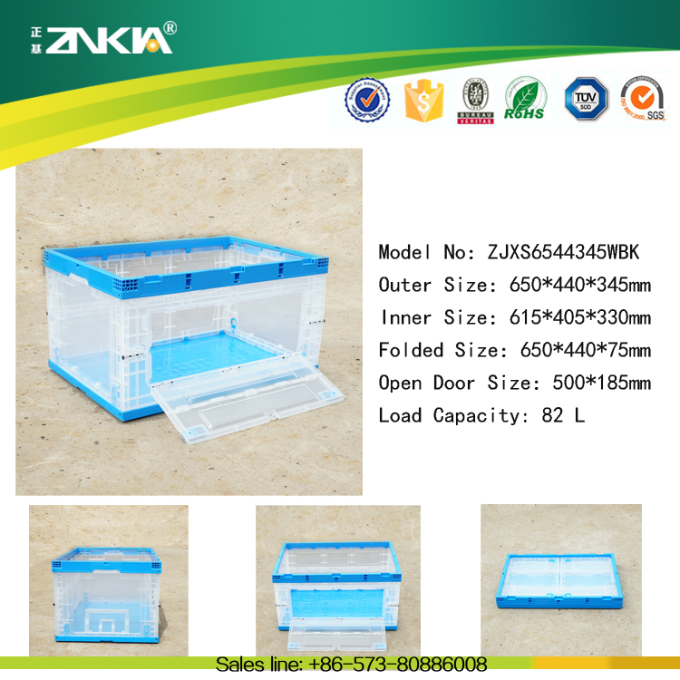 plastic manufacturers of plastic moving box