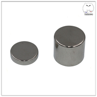 Dia12x8mm Strong Hot Sale N35 Round Cylinder Neodymium Magnet
