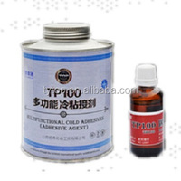 cold vulcanizing solution/Cold bond adhesive