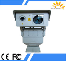 industry long distance detection infrared night vision laser camera solar power supply