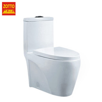 Optimal choice chinese one piece wash down s trap washdown wc ceramic toilet with good quality