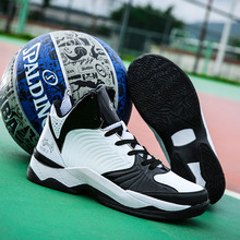 Hot Selling Oem Jordan Shoes Man Basketball
