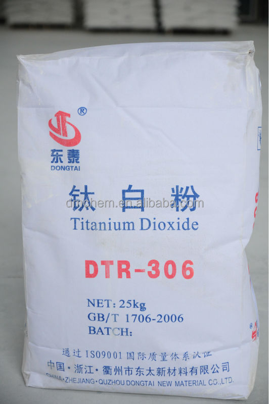 powder coating use Titanium dioxide TiO2 rutile Grade DTA-306