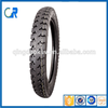 2016 New products Made in Direct Manufacturer China Motorcycle Tyre