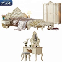 China wholesale Hot selling royal home bedroom <strong>furniture</strong>