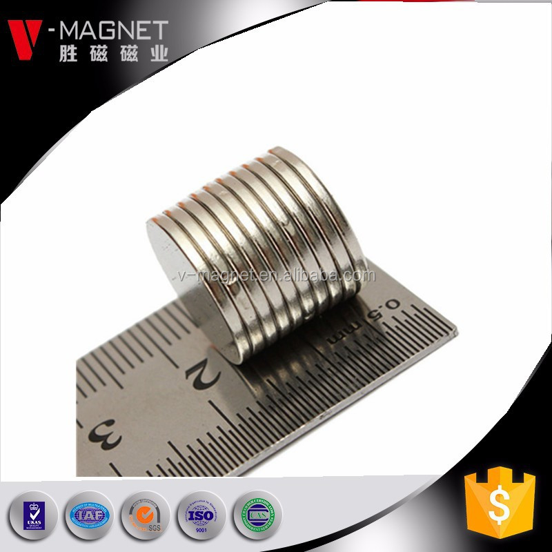 wholesale promotional products monopole neodymium keychain magnet