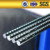 cold rolled steel rebar