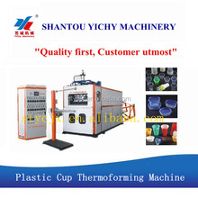 YC-750 Full Automatic disposable glass making machine
