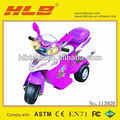 113929-(G1003-7344) B/O 4-Wheel Motorcycle,kids ride on car