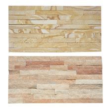 Yellow Granite Slate Cultural Stone Natural Panel Culture Stone Wall