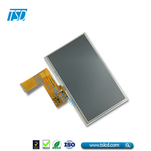1024x600 resolution 7 inch ips lcd panel tft lcd module with high performance