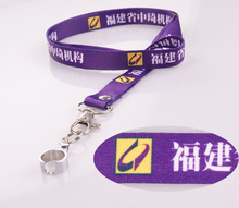 Ego Ring E-cigarette Lanyard for promotional gift