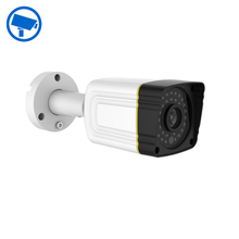 Ip66 Surveillance Camera Housing Manufacturer From China