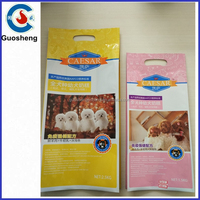 1.5kg 2.5kg dog food pet food plastic packing bags made in China manufacturer