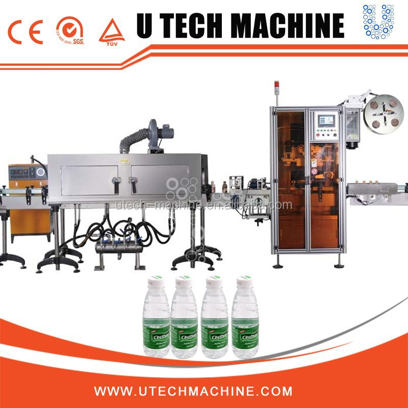 2015 Hot sell Automatic pvc label sleeve making machine (factory)