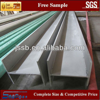 AISI 304 Stainless Steel H Beam, I Beam, Steel Profile price
