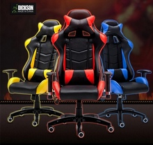 Dickson gaming chair yellow leather pc dxracer gaming computer chair cheap