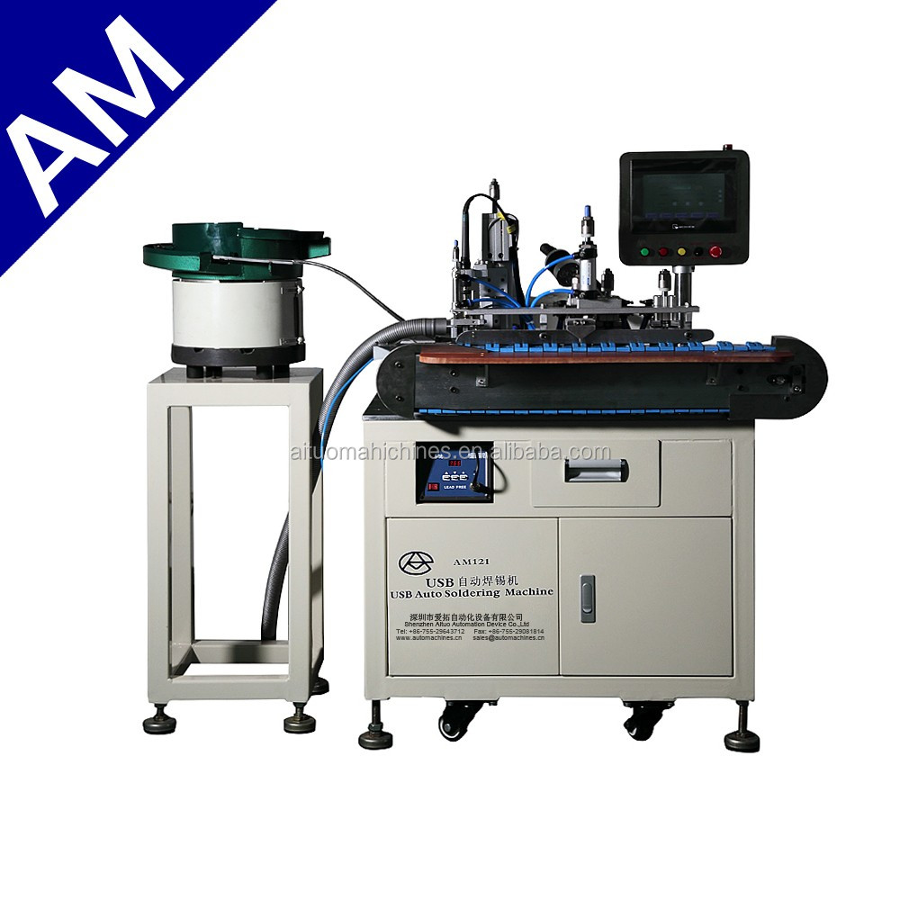Cellphone Charger Cable USB Cable making machine, USB wire connector automatic soldering machine, Cable manufacturing equipment