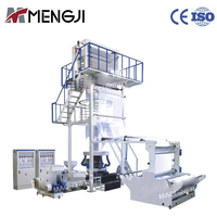 Double Layer Co-extrusion Plastic Film Making Machine