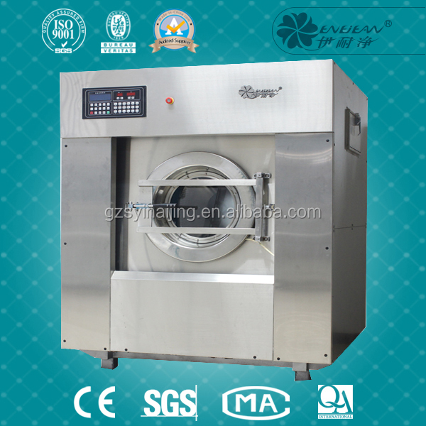50kg industrial washing machine price laundry washing equipment for sale