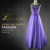 2016 Wholesale High Class Applique Beaded Long Ball Prom Gown for Girls