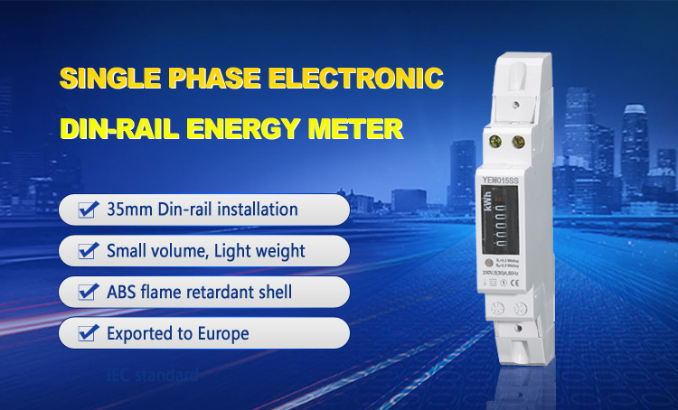 Single phase mini din rail kwh meter active energy meter