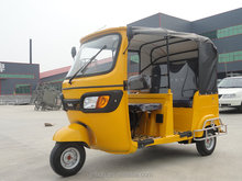 exporter of three wheeled car