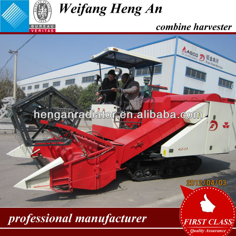 price of grain combine harvester machine