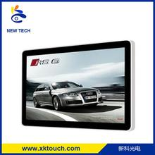 55 inch general touch open frame touch screen monitor made in China