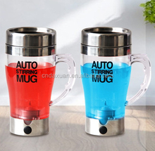 Multi-Purpose BPA FREE! Portable Mixer Self Stirring Auto mug Mixing Tea Cup Coffee Mug ,Protein Shaker Mixer