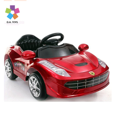Remote control 4 wheel kids ride on electric cars toy / two seat pedal cars for kids