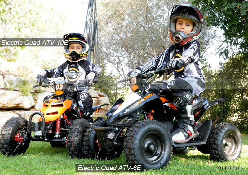 2017 New 50cc 70cc 110cc Mini Quad, Mini ATV for Kids (ATV-9)