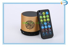 Islamic Gift 4GB Memory Holy Digital Al Quran MP3 Player with Urdu Translation