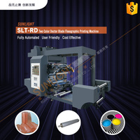 SLT-RD high speed 2 color trademark flexographic printing press machines price