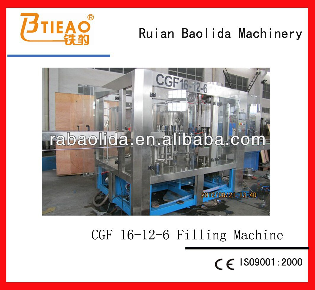CGF16-12-6 Automatic Coconut Milk Filling Machine