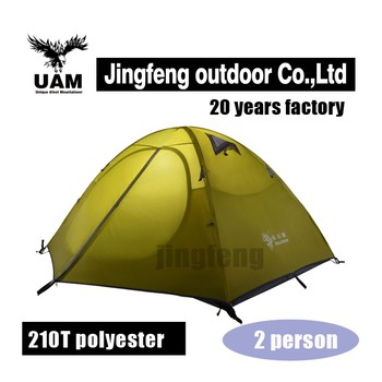 outdoor mountain climbing camping equipment