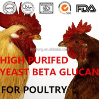high quality poultry feed yeast High Purified Yeast Beta Glucan organic dry yeast for animal feed