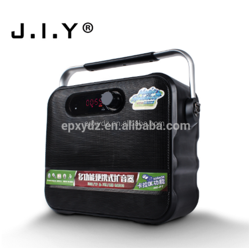 J.I.Y china supplier wireless or wired microphone sound amplifier portable bluetooth speaker