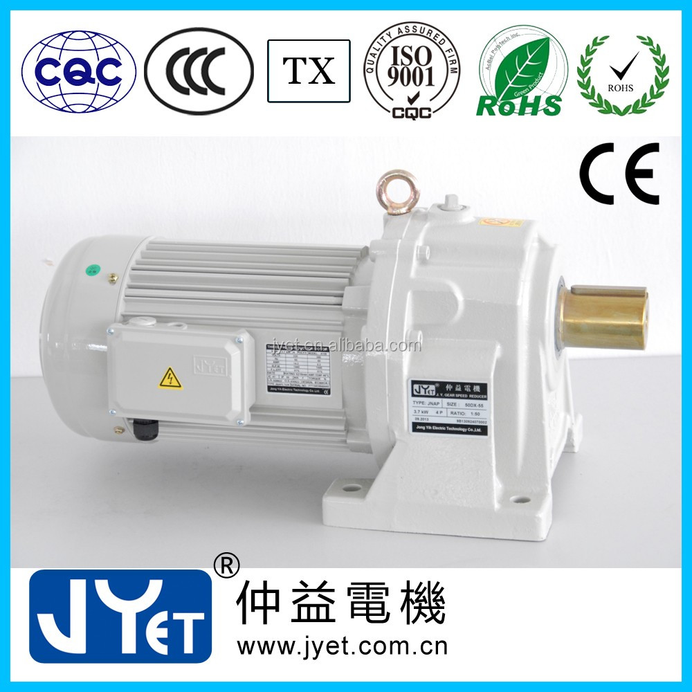 electric motor speed reducer JNAP-50DX-55 5HP (3.7KW) gear speed reducer for parking system horizontal series Reducer gearbox