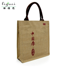 Wholesale Shoulder Strap Plain Jute Beach Bags Logo Print Jute Shopping Bag Promotional Hessian Burlap Tote Jute Bag Manufacture