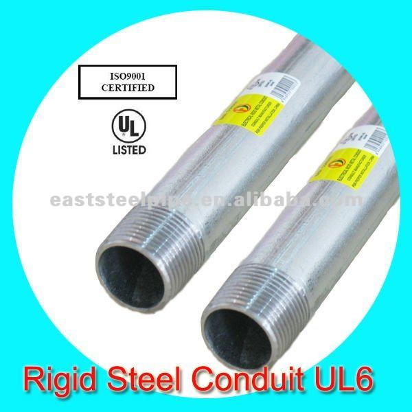 carbon rigid steel tube