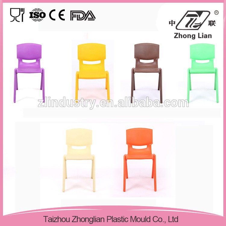 34cm Plastic stackable chair for Primary school furniture