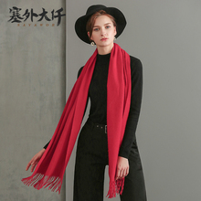 Manufacture mongolia pure cashmere shaws/ scarfs