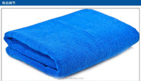 Microfiber terry bath towel