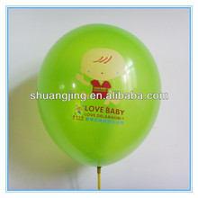 green color round ballons with logo printed