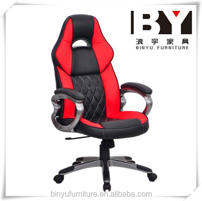 Binyu Top Seller Gaming Chair,Dxracer Gaming Chair,Gaming Chair Racing BY-8117